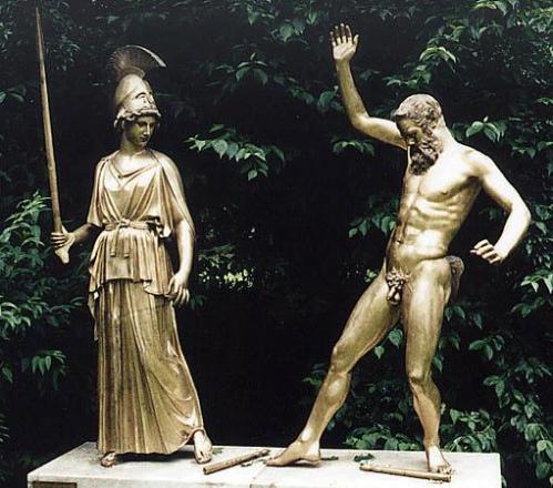 Athena Marsyas Reconstruction@0